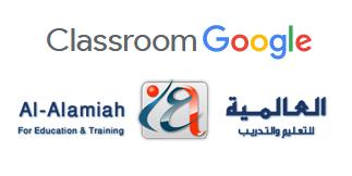 اطلاق المنصة التعليمية الألكترونية