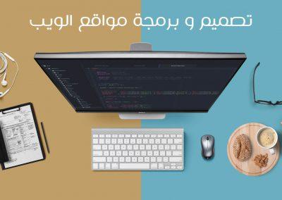 تصميم المواقع CSS3 , HTML5